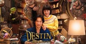 DESTINY鎌倉ものがたりの映画フルを無料で視聴する方法!おすすめの動画配信サービス